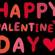 子供でも簡単にできる手作りバレンタインチョコレートの作り方とは?