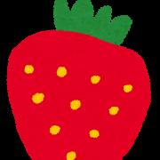 2021愛知のイチゴ狩り料金別ランキング
