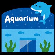 愛知県で入館料が安い水族館ランキング