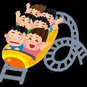 【愛知県】格安で乗れる遊具がある公園ベスト10