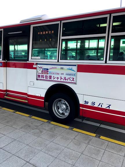 セントレアへのアクセスはイオン常滑発の無料シャトルバスが一番お得だよ