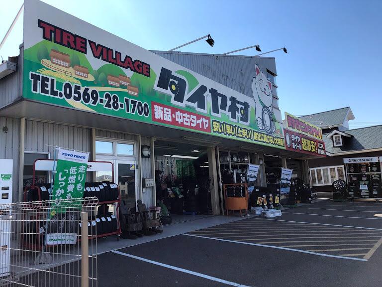 タイヤ交換が一番安いお店はズバリここだよ@知多半島